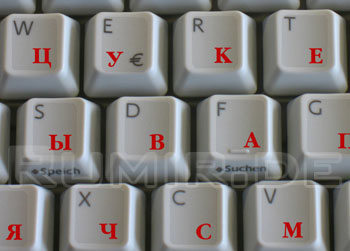 Keyboardsticker red, Protective coating - Matt