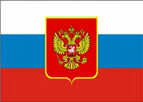 Flag - Russia - with Eagle