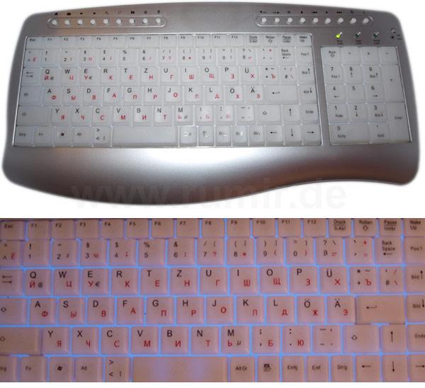 tastatur deutsch russische mit beleuchtung usb kaufen. Black Bedroom Furniture Sets. Home Design Ideas