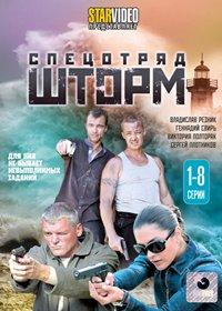 ikonki-xxx-dlya-foruma-vbulletin