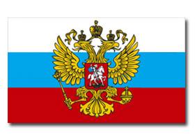 fahne russland mit adler wappen kaufen online bestellen russische dvd filme cd mp3. Black Bedroom Furniture Sets. Home Design Ideas