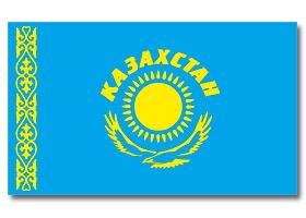 Картинки с надписями казахстан