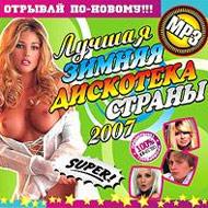 Viagra russische band