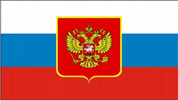 Flag - Russia - with...